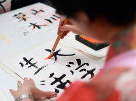La cultura japonesa cautiva a Valencia portada