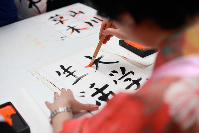 La cultura japonesa cautiva a Valencia