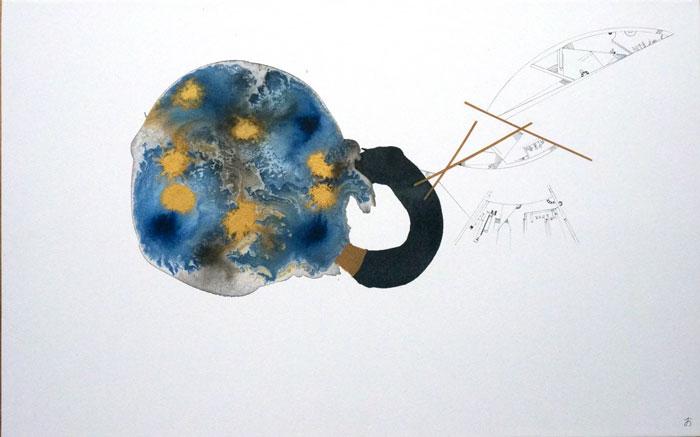Obra de Mirai Kobayashi